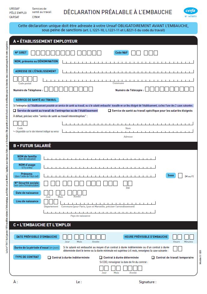 DPAE-formulaire-cerfa